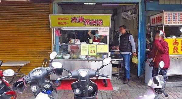 【蘆洲美食】光華潤餅捲-美味又大份量的潤餅