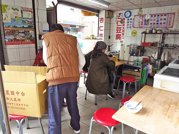 【台北美食】永昌傳統豆花店-美味的杏仁豆花店