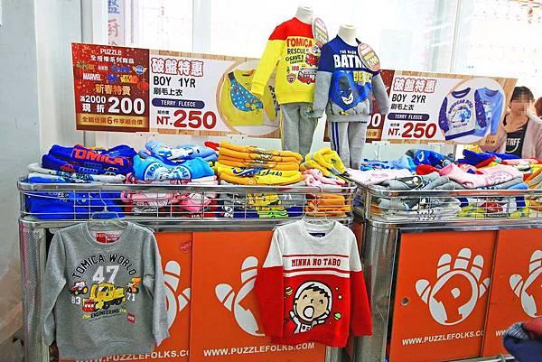 【絕版超低價,2件只要100元起!】全台灣最大的原廠授權童裝特賣會超低價!新品全面2件100元起!硬是比外面便宜200元以上!多種卡通人物任你挑-PUZZLE拍手國際