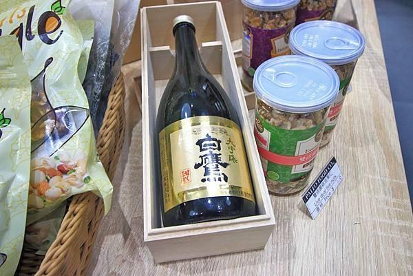 【新竹美食】Paleo Food Co-美味的原汁原味食材