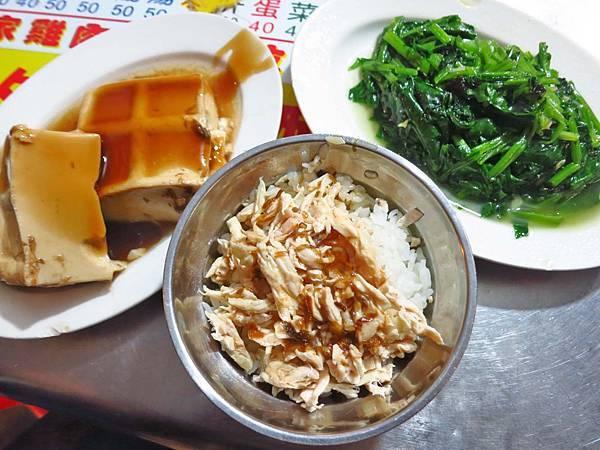 【台北美食】方家雞肉飯-美味又便宜好吃的雞肉飯