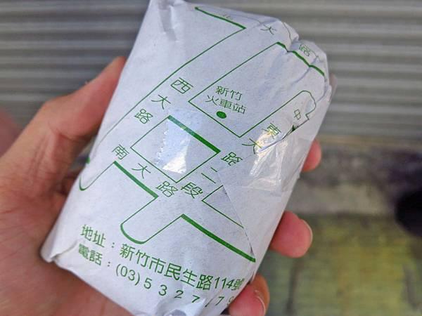 【新竹美食】水哥養生早餐-有如便當一般豐富的飯糰