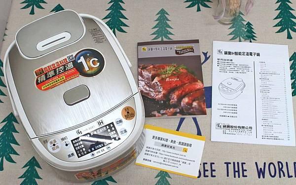 【鍋寶】IH智能定溫電子鍋-連新手也能做出美味的舒肥料理!