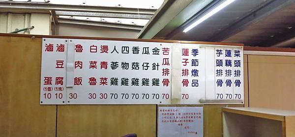【新竹美食】原味燉品屋-24小時都能吃到美味的燉湯