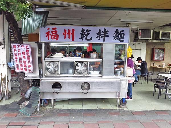 【中和美食】福州乾拌麵-用餐時間大排長龍的乾拌麵