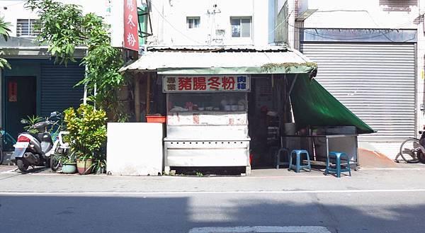 【三重美食】大頭豬腸冬粉-低調不顯眼的豬腸冬粉店