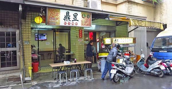 【新莊美食】鼎昱蚵仔麵線-隱身在巷弄裡的30年老店