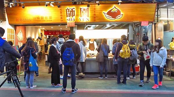 【台北美食】師園鹽酥雞-師大夜市裡的30年鹽酥雞店