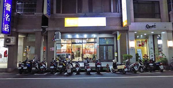 【蘆洲美食】泰坊料理-美味又便宜的泰式料理餐廳
