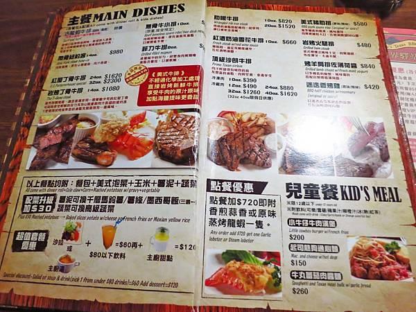【三芝美食】邊界驛站-超大份量牛排店