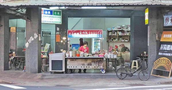 【台北美食】開封街香菇肉粥-15元滿滿配料的鹹粥店