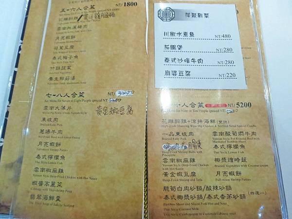 【蘆洲美食】萍聚中國菜-舒適又美味的餐館