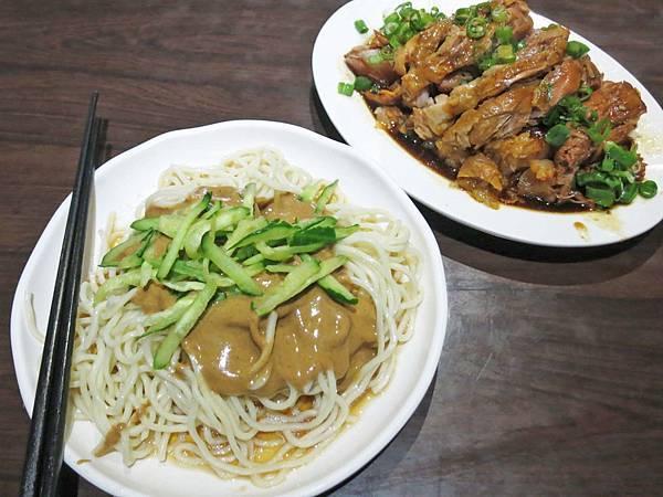 【台北美食】金香豬腳涼麵-比名店還厲害的豬腳