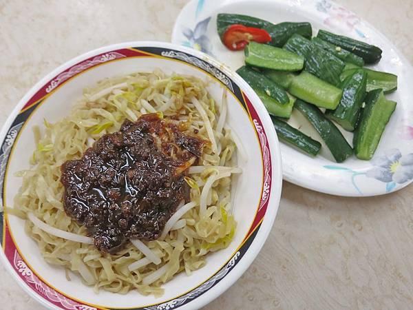 【台北美食】台南意麵-推薦好吃的行天宮小吃站