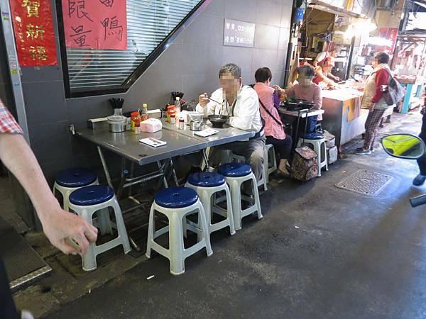 【台北美食】後驛鵝肉店-軟嫩又多汁的鴨肉麵