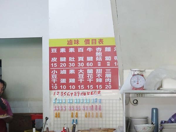 【桃園美食】季節水餃-在地人爆推的水餃店