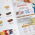 【宅配美食】橘村屋-招牌楓糖葡萄捲&&小瑞士捲禮盒,送禮蛋糕首選