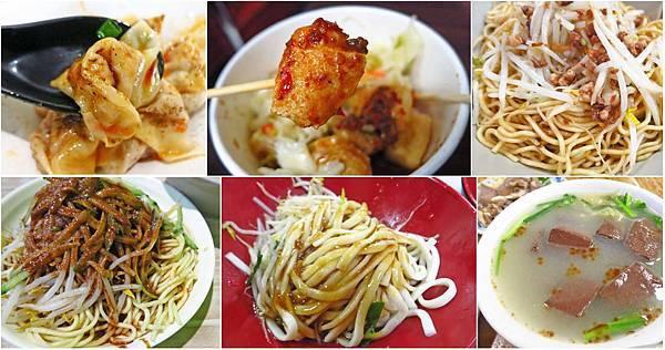 台北大安區推薦好吃的美食、小吃、餐廳-懶人包