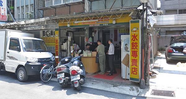 【台北美食】豪季水餃專賣店-不需要沾醬也很美味的蝦仁水餃