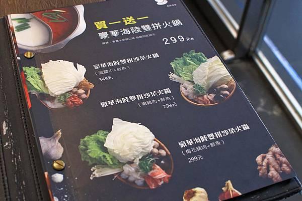 【台北美食】瓦法奇朵-老闆瘋了!多樣餐點買一送一