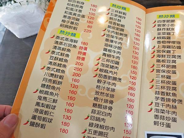 【蘆洲美食】桔園食館-舒適環境的美味餐廳