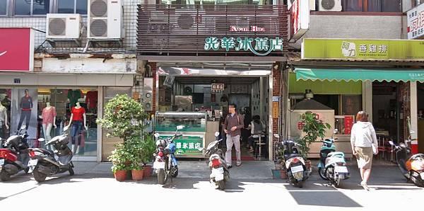 【新竹美食】光華冰菓店-在地人讚不絕口的30年冰店