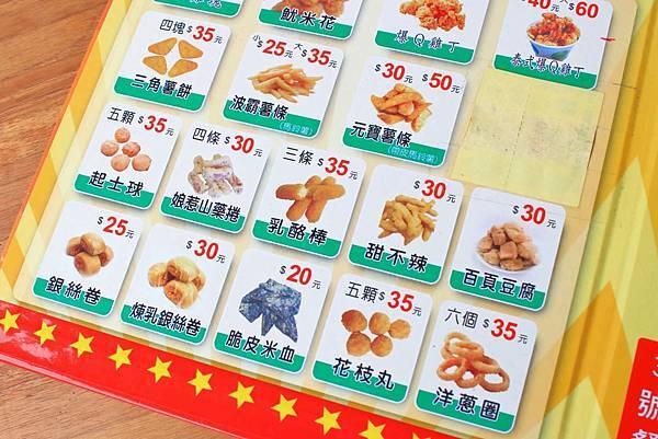 【台北美食】爆Q美式炸雞-吃過的人都讚不絕口的炸雞店