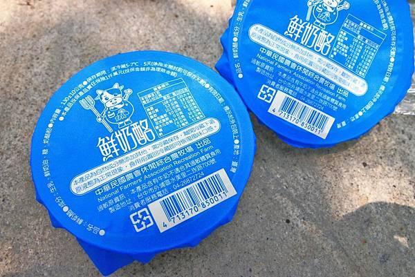 【限量美食!】濃醇香台農鮮奶酪-每日現做,沒有預訂吃不到的限量美食