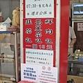 【台北美食】寧波生煎包-美味又迷人的水煎包