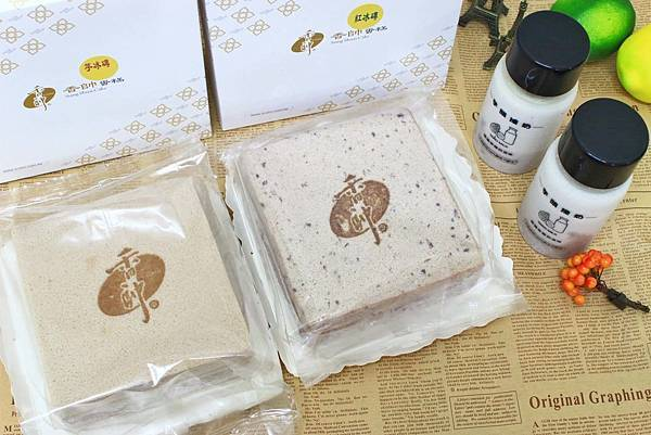 【宅配美食】香帥蛋糕-夏日限定商品!吃了會讓人停不下手的芋頭冰磚
