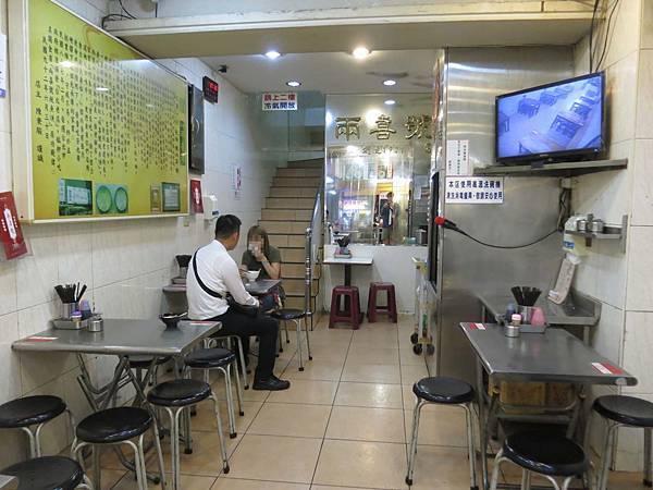 【台北美食】兩喜號魷魚焿-超過90年的老字號小吃店