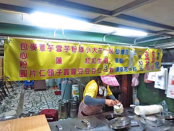 【蘆洲美食】呂記古早味豆花-排隊人潮沒停過,CP值爆表美食!