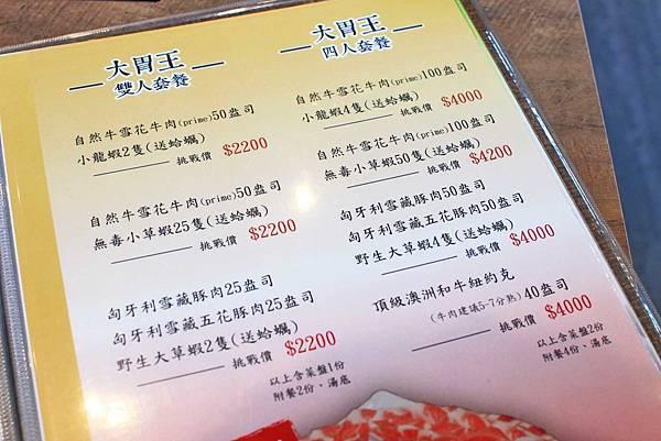 【台北美食】上官木桶鍋內湖店-超誇張!堆成一座小山的大份量肉盤