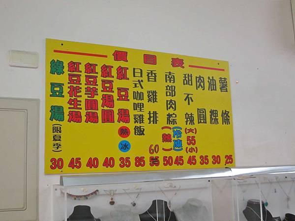 【林口美食】老街甜不辣-美味又便宜的美食小吃店