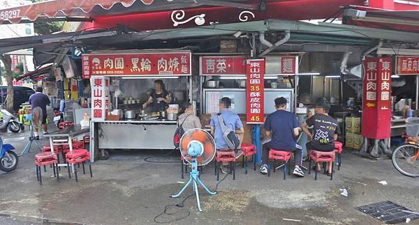 【台中美食】東山肉圓-超多在地人推薦的美食小吃店