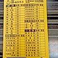 【斗六美食】深海深美食-雲林斗六在地人都推薦的30老店小吃美食旗艦店