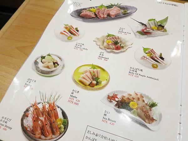 【台北美食】大和日本料理-平日也大爆人潮的網路高評價日式料理店