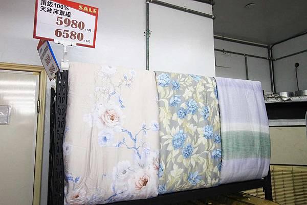多利寶涼夏寢具清倉特賣會全面2折起!更有五星級寢具、多樣商品限量買一送一,MIT台灣製造寢具,週邊商品99元超低出清價!限時限量,晚來就買不到啦!板橋特賣會