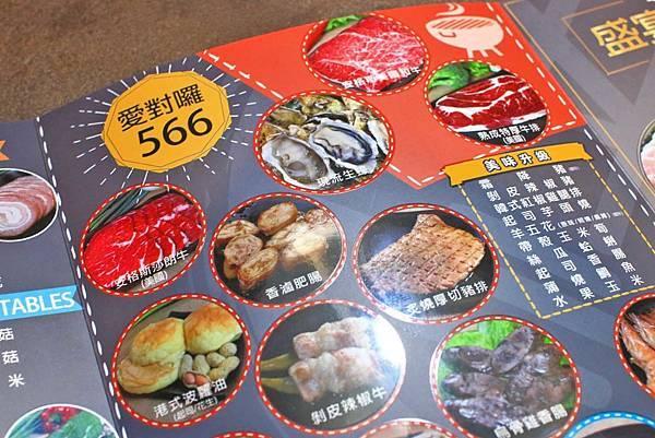 【台南美食】愛烤愛對囉-CP值爆表!高檔頂級的食材品質,卻一點都不貴!超划算的價格讓你吃到飽!