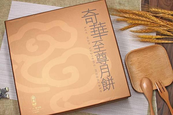 【中秋月餅禮盒推薦】奇華餅家-傳承超過80年的好味道