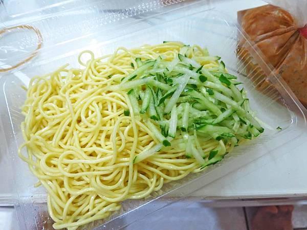 【蘆洲美食】許多涼麵-份量大又美味的24小時涼麵店