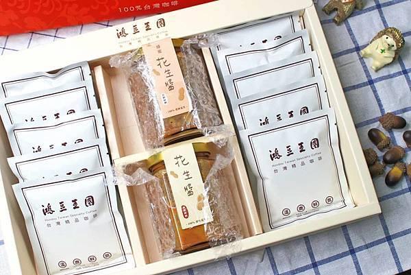 2018年的中秋節禮盒就是要特別一點-鴻豆咖啡100%台灣自產自銷農產品禮盒