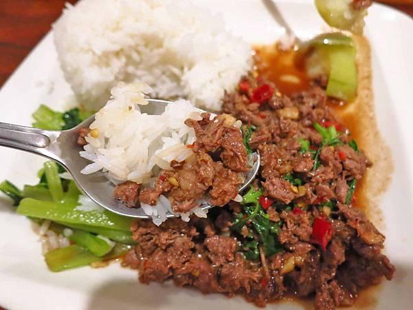 【台北美食】東方泰國小館-厚度超過3公分以上的月亮蝦餅