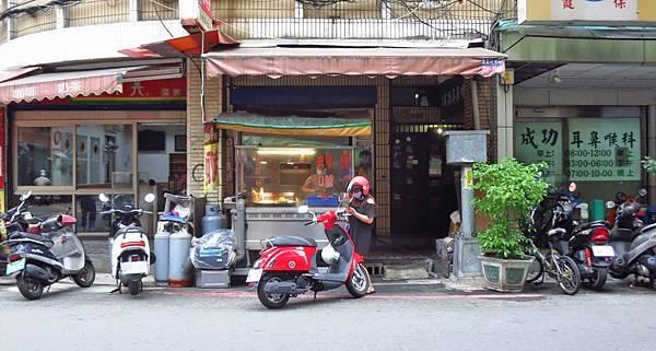【蘆洲美食】熙蚵嗲20年老店-便宜又美味好吃的蚵嗲