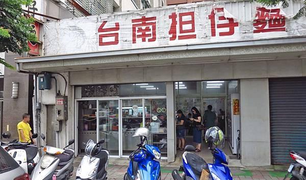 【林口美食】台南担仔麵-香噴噴令人著迷的魯肉飯小吃店
