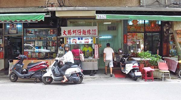 【三重美食】陳記油粿肉圓-20年老字號的美味肉圓店