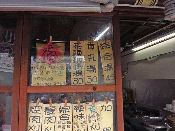 【林口美食】三村刈包-肥瘦均勻的美味刈包