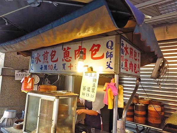 【蘆洲美食】Q師傅-皮Q內餡鮮甜的肉包