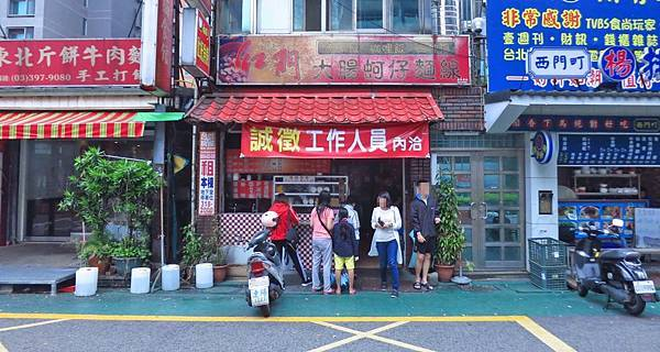 【林口美食】紅門大腸蚵仔麵線-用餐時間必定大爆人潮的小吃店
