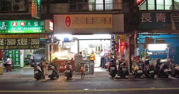 【蘆洲美食】北港鹹酥雞-無時無刻都需要排隊等待的鹹酥雞店